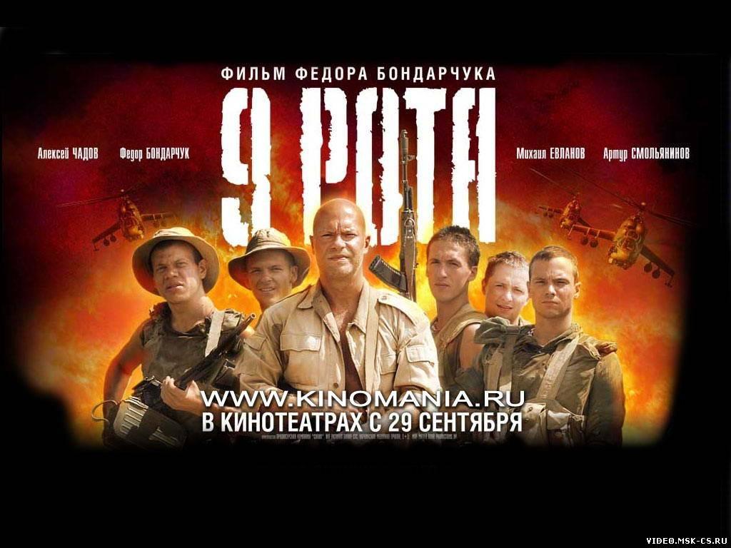 Смотреть фильм Ванька Грозный 2008 онлайн в хорошем hd